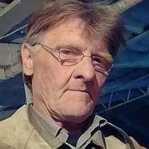 Андрей, 56 лет, хочет познакомиться – Познвкомлюсь, в Волгодонске