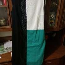 Платье женское, в г.Балаклея