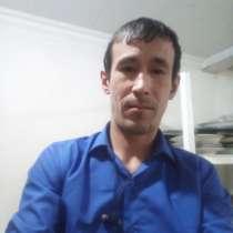 Рашид, 33 года, хочет пообщаться, в г.Кокшетау