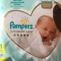 Подгузники Pampers premium care, в Москве