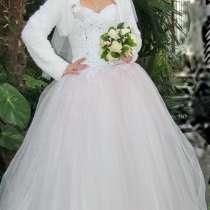 Свадебное платье нежно-розовое с корсетом, р.44-48, в г.Брест