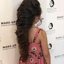 Pro Hairstylist, Pro Makeup artist, Nail Master, в г.Sun Valley