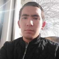 Davron, 23 года, хочет познакомиться – Davron, 23 года, хочет познакомиться, в г.Ташкент
