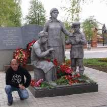 Shabanovs57, 50 лет, хочет познакомиться, в Нижнекамске