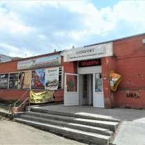 Продажа Магазина Екатеринбург, ул. Бережная, 21, в Екатеринбурге