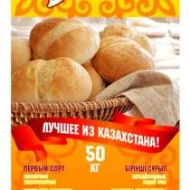"""Мука пшеничная """"сказка"""", в г.Душанбе"""