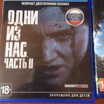 Игры ps4, в Москве