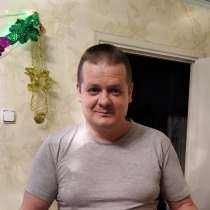 Мастер на час, в Волгограде