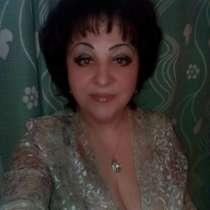 Людмила, 54 года, хочет пообщаться, в Екатеринбурге