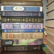 Художественная литература, в Москве