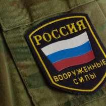 Военный юрист Мурманск, в Мурманске