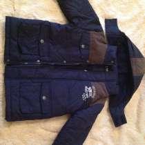 Куртки на мальчика. Все новые, кроме последней, в Нижнем Новгороде