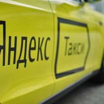 Аренда авто, в Видном