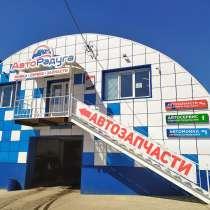 Автомойка самообслуживания, в Томске