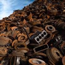 Вывоз металлолома, в Шахтах