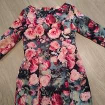 Платье, в Саратове