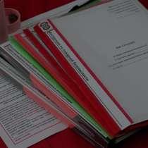 Документы по пожарной безопасности и охране труда, в Балашихе