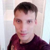 Дмитрий, 32 года, хочет познакомиться – Дмитрий, 32 лет, хочет познакомиться, в Санкт-Петербурге