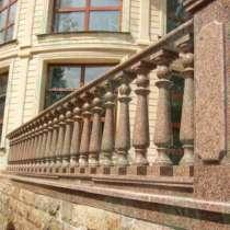 Балясины из натурального камня, в Нижнем Новгороде