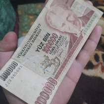 100000 лира продаю, в г.Бишкек