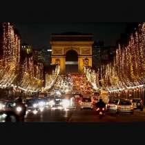 Тур в Париж, в г.Париж