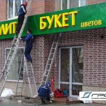 Согласование вывески, в Екатеринбурге