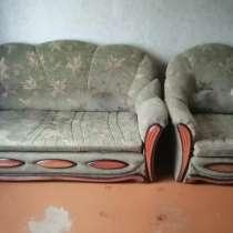 Продается диван - кровать и кресло-кровать можно на дачу, в Алексине