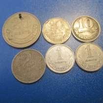 Монголия. 6 монет, в Москве