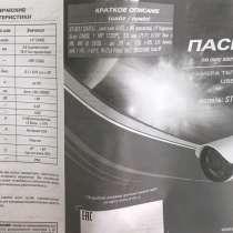 Видеокамера ST-3011 SIMPLE, в Ростове-на-Дону