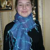 Голубой шерстяной шарф, в г.Минск