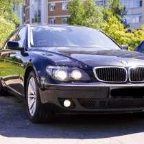 Продаю BMW 740 Li 2008 года выпуска, в Москве