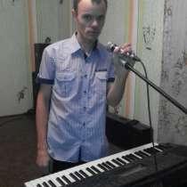 Сергей, 38 лет, хочет познакомиться, в г.Киев