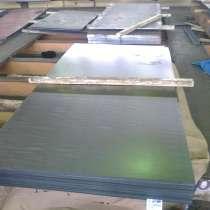Лист стальной 09г2с 2мм - 200мм ГОСТ 19903-15 продажа в Уфе, в Уфе