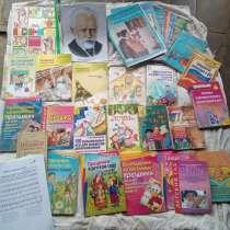 Книги для дошкольного образования по музыке, в Краснослободске