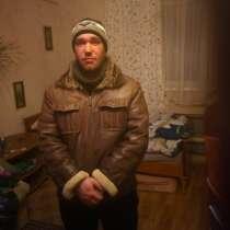 Денис, 36 лет, хочет познакомиться – Денис, 36 лет, хочет познакомиться, в Верхней Пышмы