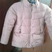 Продается зимняя куртка для девочки, в Ишимбае