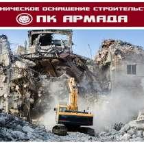 Демонтаж зданий, сооружений в Уфе, в Уфе