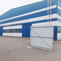 Аренда склада Днепр, в г.Днепропетровск
