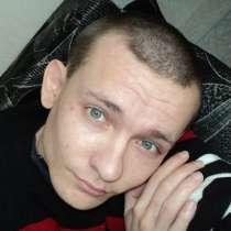 Сережа Трубач, 35 лет, хочет познакомиться – Ищу женщину для семьи, в г.Краматорск