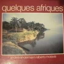 АФРИКА Quelques Afriques Andermann Moravia ФОТОАЛЬБОМ 1982, в Москве