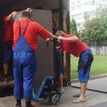 Услуги грузчиков, в Белгороде