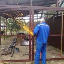 Сварочные работы на Мехзаводе, услуги сварщика, не дорого, в Самаре