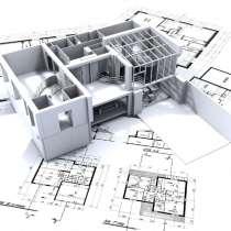 Проектирование и согласование объектов недвижимости в Уфе, в Уфе