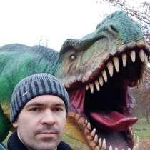 Pavel, 34 года, хочет пообщаться, в г.Днепродзержинск