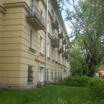 Продам 3-к квартиру 96 м², 2/3 эт. в г. Пушкине, в Санкт-Петербурге