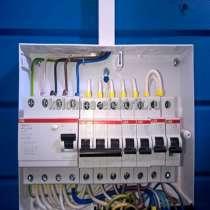 Услуги электриков, в Коломне