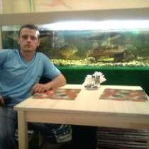 ХОЛОСТОЙ 39 ЛЕТ, 39 лет, хочет познакомиться – семья отношения, в Волгодонске