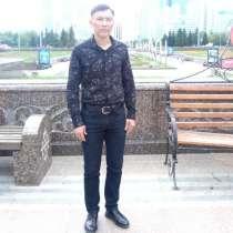 Нурлан, 36 лет, хочет познакомиться – Нурлан, 36 лет, хочет познакомиться, в г.Астана