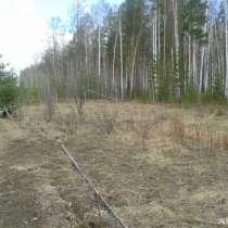 Срочно продам землю, в Екатеринбурге