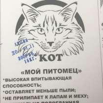 Хвойный наполнитель, в Новороссийске